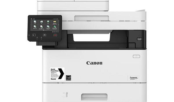 Canon i-SENSYS MF421dw multifunkciós berendezés